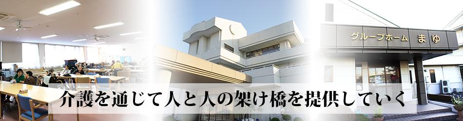 医療法人社団 星野会 |TOP