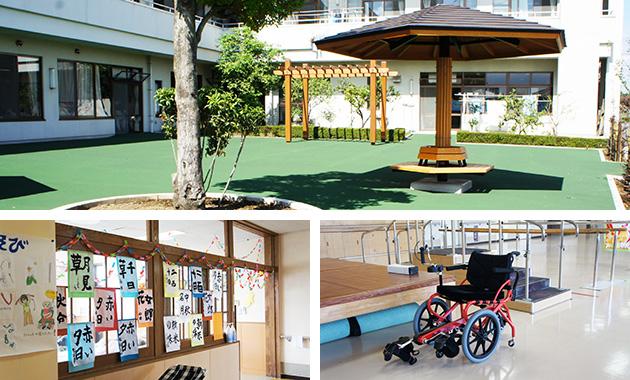 医療法人社団 星野会 |介護老人保健施設 つむぎの郷